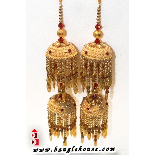 Golden Kalira for Brides (9 No. kalira)