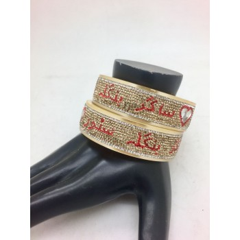 Personalised bangles with urdu font